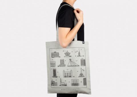 82599045c0 Nákupná taška Planeta 220 (Grey) — Kompot.sk